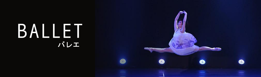 title_ballet