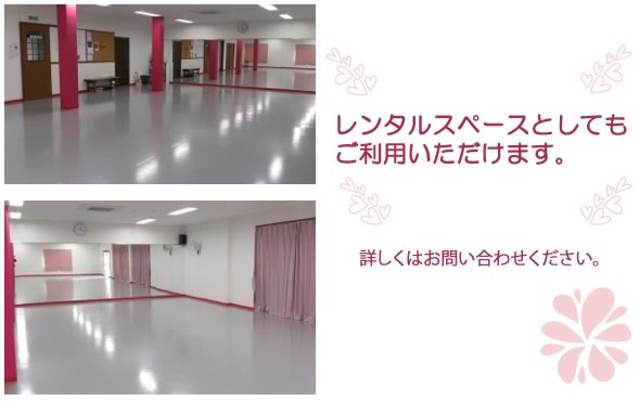 mizuma_re